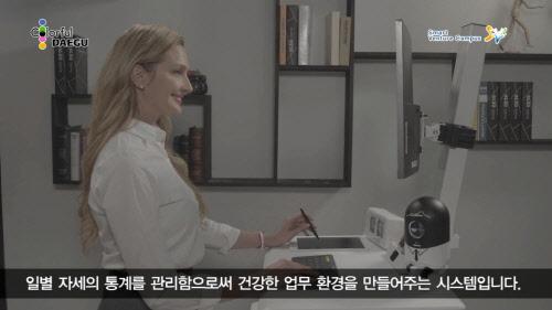 모어이즈모어, 업무자세 모니터링이 가능한 데스크매트 공개